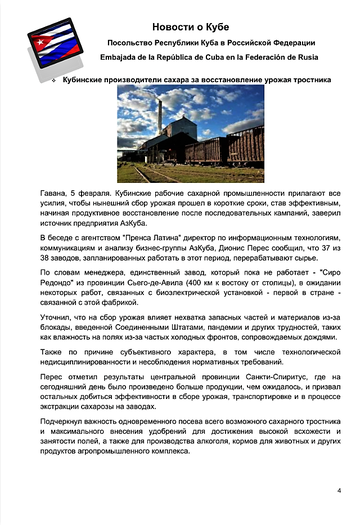https://forumupload.ru/uploads/0011/90/c9/13/t484725.png