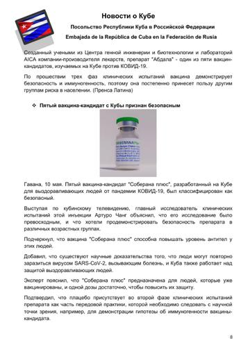 http://forumupload.ru/uploads/0011/90/c9/13/t486814.png