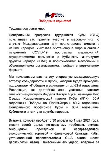 https://forumupload.ru/uploads/0011/90/c9/13/t486842.png