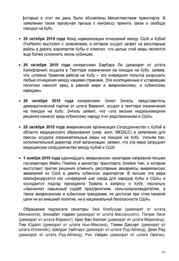 http://forumupload.ru/uploads/0011/90/c9/13/t488085.png