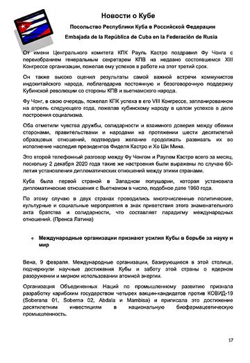 https://forumupload.ru/uploads/0011/90/c9/13/t488375.png