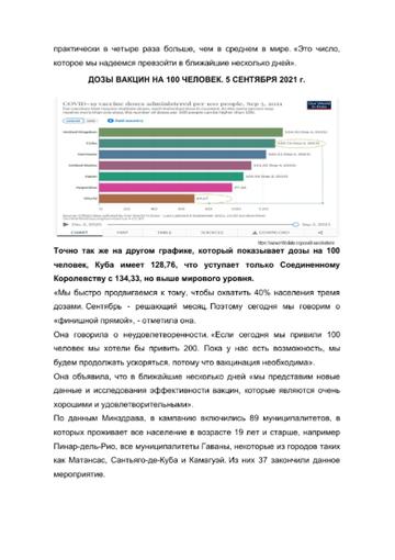 http://forumupload.ru/uploads/0011/90/c9/13/t48996.png