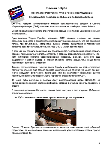 https://forumupload.ru/uploads/0011/90/c9/13/t490688.png