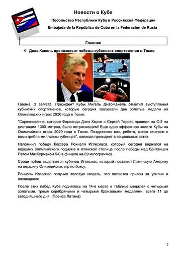 http://forumupload.ru/uploads/0011/90/c9/13/t491041.png