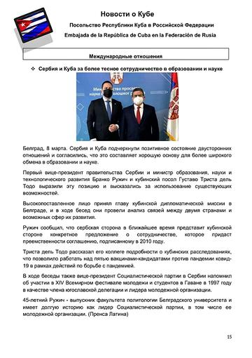 https://forumupload.ru/uploads/0011/90/c9/13/t492261.png
