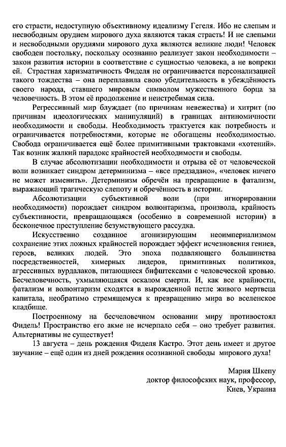 https://forumupload.ru/uploads/0011/90/c9/13/t494848.png