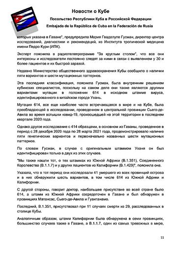 https://forumupload.ru/uploads/0011/90/c9/13/t495730.png