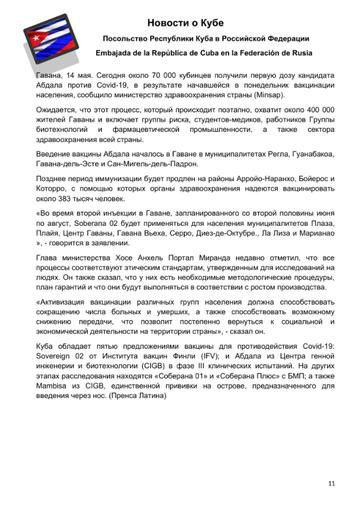 http://forumupload.ru/uploads/0011/90/c9/13/t497370.png