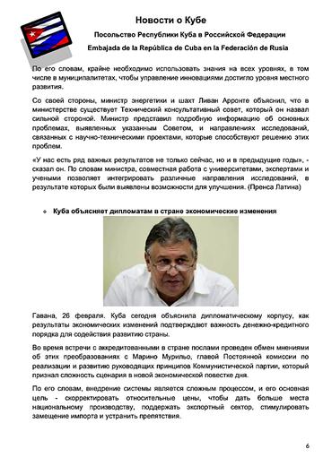 https://forumupload.ru/uploads/0011/90/c9/13/t497466.png