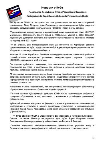 https://forumupload.ru/uploads/0011/90/c9/13/t498723.png