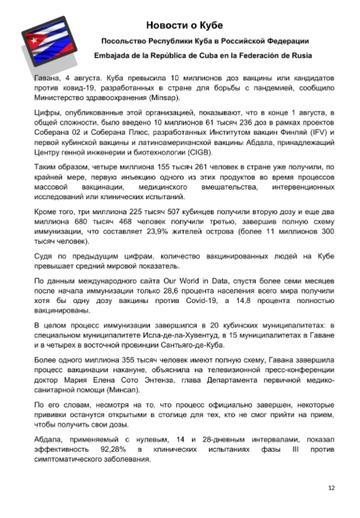 http://forumupload.ru/uploads/0011/90/c9/13/t498794.png