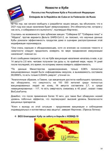 http://forumupload.ru/uploads/0011/90/c9/13/t499289.png
