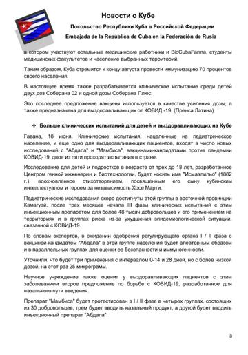 http://forumupload.ru/uploads/0011/90/c9/13/t499485.png
