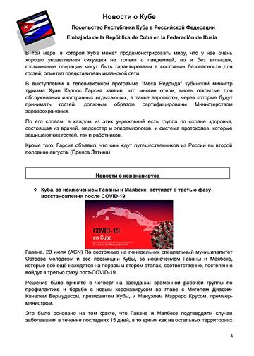 https://forumupload.ru/uploads/0011/90/c9/13/t499868.png