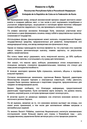 https://forumupload.ru/uploads/0011/90/c9/13/t501205.png