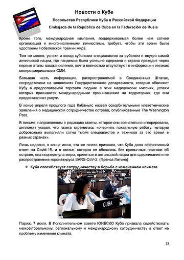 https://forumupload.ru/uploads/0011/90/c9/13/t501783.png