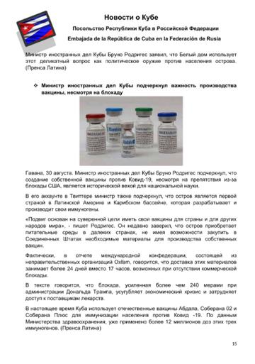 http://forumupload.ru/uploads/0011/90/c9/13/t502801.png
