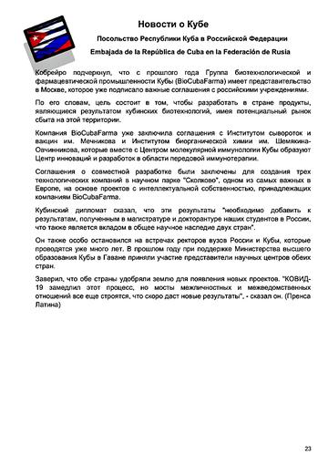 https://forumupload.ru/uploads/0011/90/c9/13/t50306.png