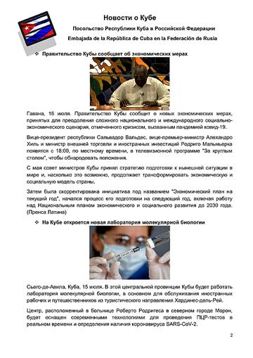 https://forumupload.ru/uploads/0011/90/c9/13/t50452.png
