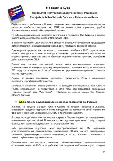 http://forumupload.ru/uploads/0011/90/c9/13/t504591.png