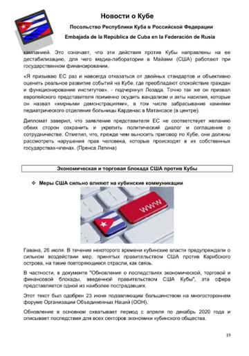 http://forumupload.ru/uploads/0011/90/c9/13/t507017.png