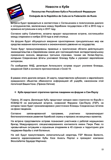 https://forumupload.ru/uploads/0011/90/c9/13/t507211.png