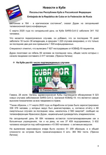 http://forumupload.ru/uploads/0011/90/c9/13/t50911.png