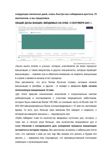 http://forumupload.ru/uploads/0011/90/c9/13/t509480.png