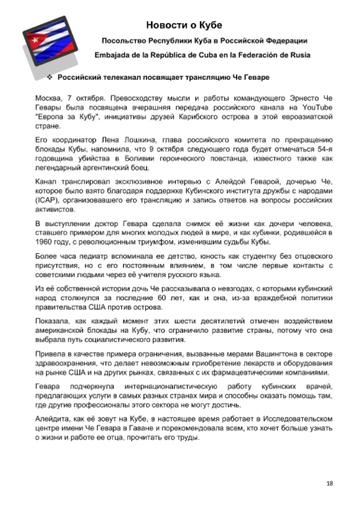 http://forumupload.ru/uploads/0011/90/c9/13/t511136.png