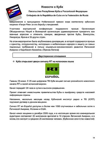 https://forumupload.ru/uploads/0011/90/c9/13/t51146.png