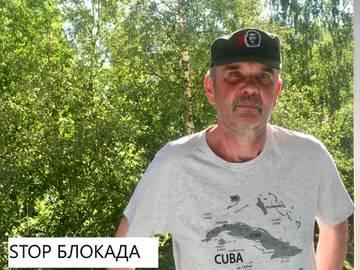 http://forumupload.ru/uploads/0011/90/c9/13/t512931.jpg