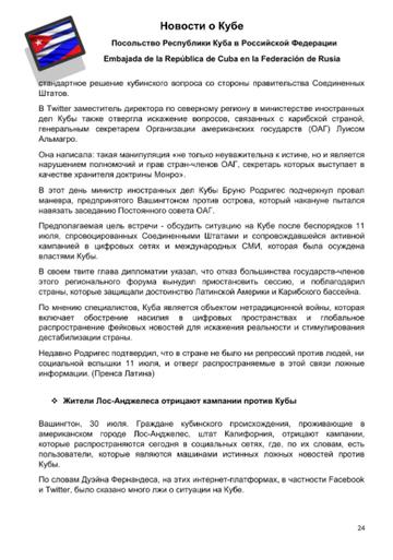 http://forumupload.ru/uploads/0011/90/c9/13/t513177.png