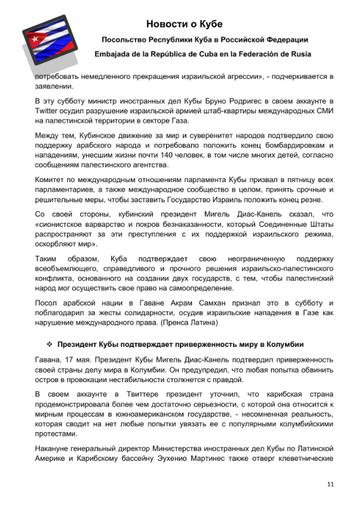 http://forumupload.ru/uploads/0011/90/c9/13/t513531.png