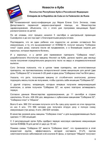 http://forumupload.ru/uploads/0011/90/c9/13/t513986.png