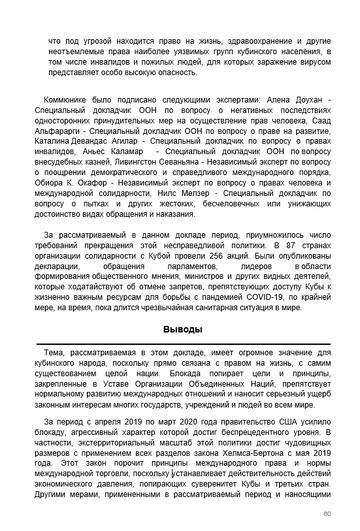 http://forumupload.ru/uploads/0011/90/c9/13/t518445.png