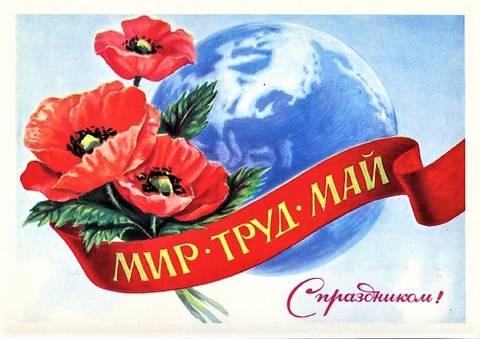 http://forumupload.ru/uploads/0011/90/c9/13/t51857.jpg