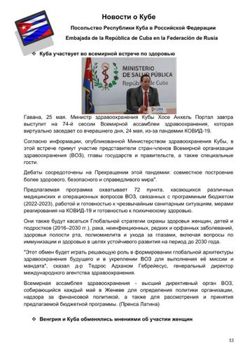 http://forumupload.ru/uploads/0011/90/c9/13/t518866.png