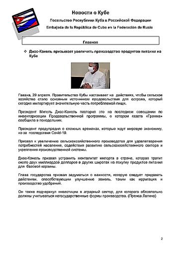 https://forumupload.ru/uploads/0011/90/c9/13/t51947.png