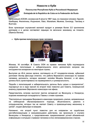 https://forumupload.ru/uploads/0011/90/c9/13/t519826.jpg