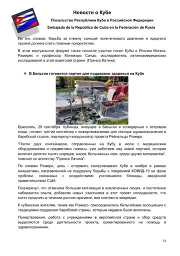 http://forumupload.ru/uploads/0011/90/c9/13/t526993.png
