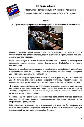 https://forumupload.ru/uploads/0011/90/c9/13/t527127.png