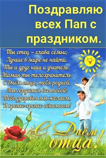 http://forumupload.ru/uploads/0011/90/c9/13/t528122.jpg