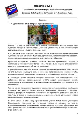 http://forumupload.ru/uploads/0011/90/c9/13/t52886.png