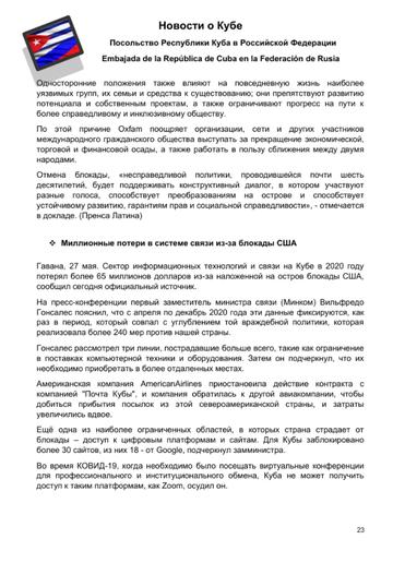 http://forumupload.ru/uploads/0011/90/c9/13/t52959.png