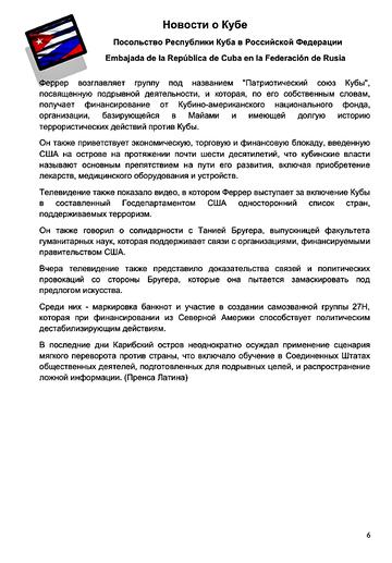 https://forumupload.ru/uploads/0011/90/c9/13/t529646.png