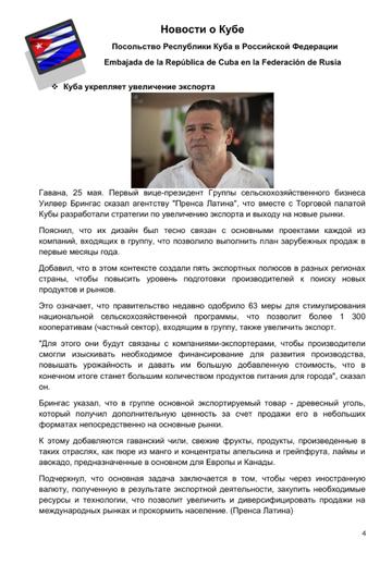 http://forumupload.ru/uploads/0011/90/c9/13/t530127.png