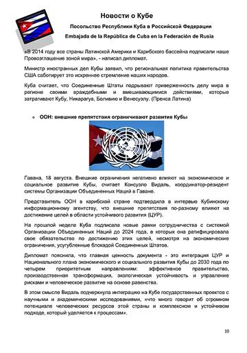 https://forumupload.ru/uploads/0011/90/c9/13/t530810.png