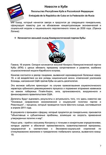 https://forumupload.ru/uploads/0011/90/c9/13/t531011.png