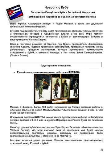 https://forumupload.ru/uploads/0011/90/c9/13/t532126.png