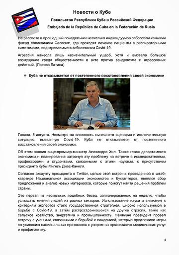 http://forumupload.ru/uploads/0011/90/c9/13/t532928.png